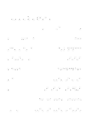 Dgs00171