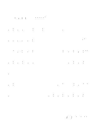 Dgs00184