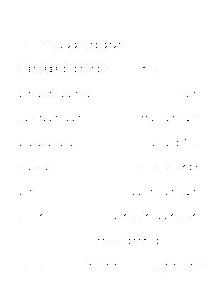 Dgs00188