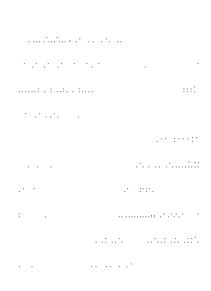 Dgs00192