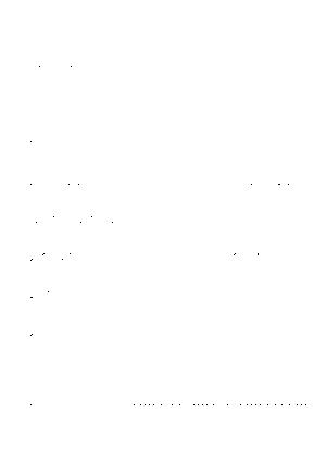 Dgs00203