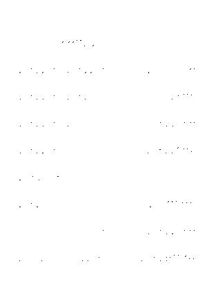 Dgs00209