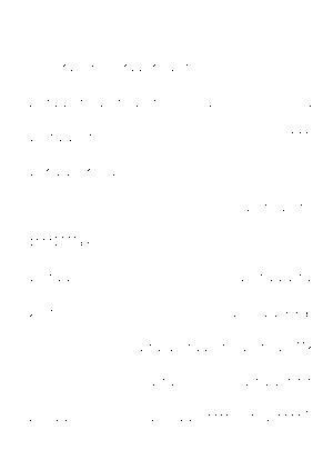 Dgs00216