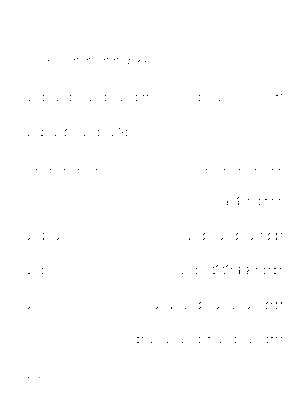 Dgs00224