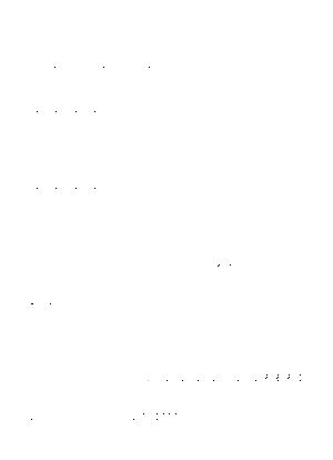Dgs00225