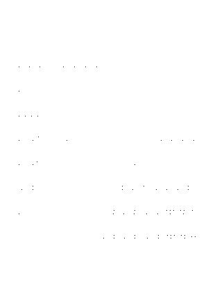 Dgs00231