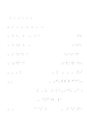 Dgs00237