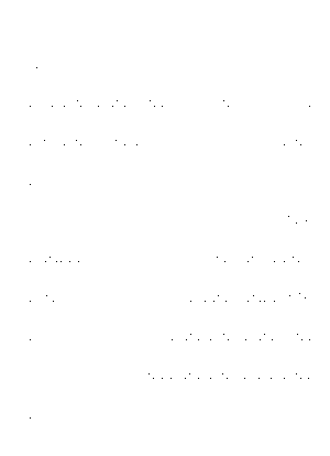 Dgs00240