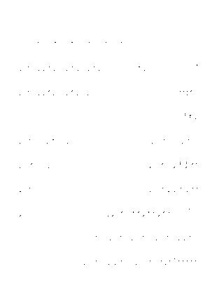 Dgs00242