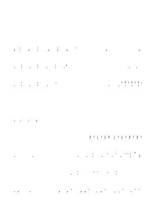Dgs00244