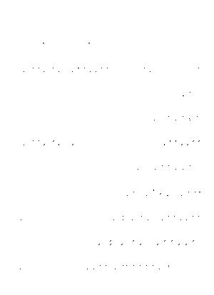 Dgs00247
