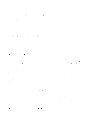 Dgs00249