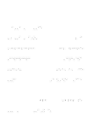 Dgs00252