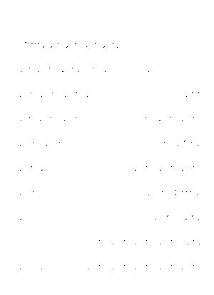 Dgs00257