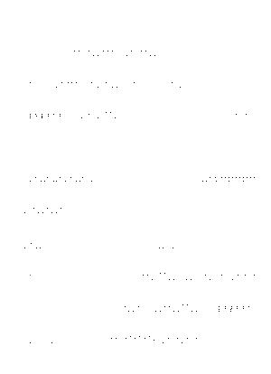 Dgs00259