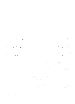 Dgs00260