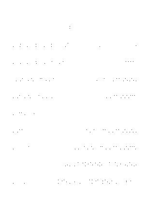 Dgs00261