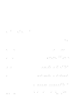 Dgs00263