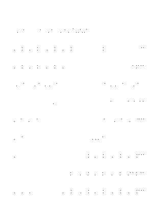 Dgs00265