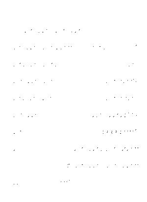 Dgs00267