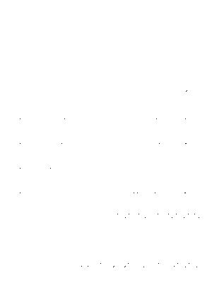 Dgs00268