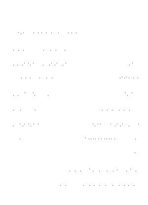 Dgs00270
