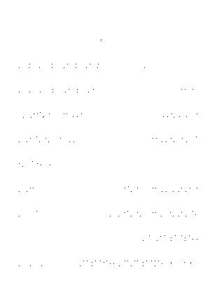 Dgs00274