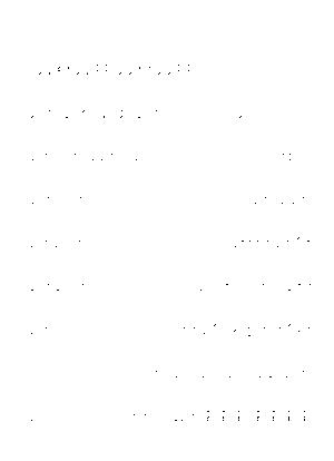 Dgs00280