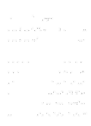 Dgs00281
