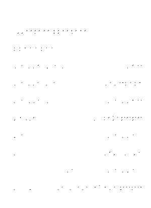 Dgs00282
