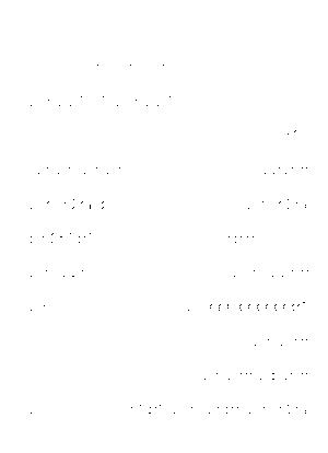 Dgs00283