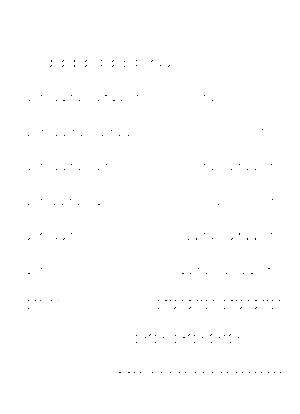 Dgs00285