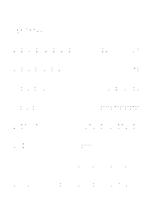 Dgs00286