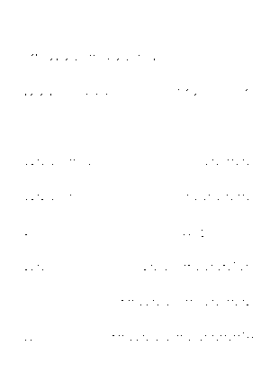 Dgs00289