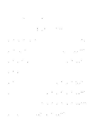 Dgs00290
