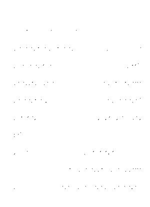 Dgs00292