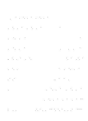 Dgs00293