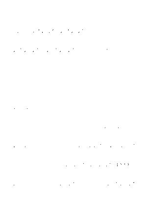Dgs00294