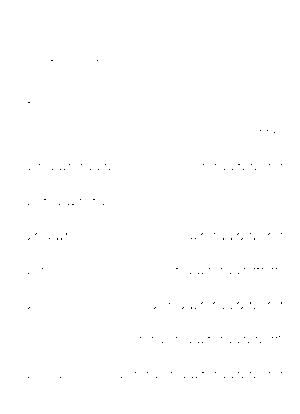 Dgs00295