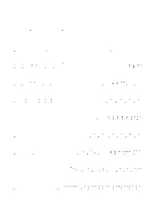 Dgs00296