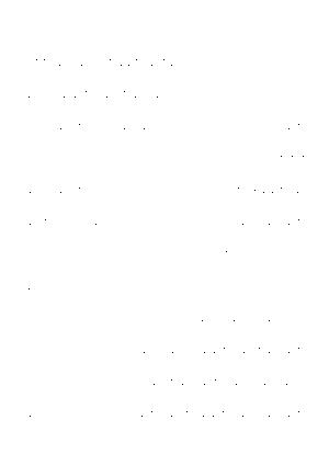 Dgs00297