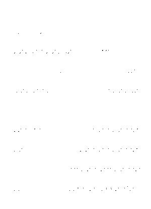 Dgs00298