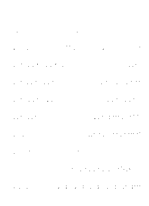 Dgs00300