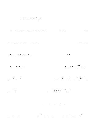 Dgs00302