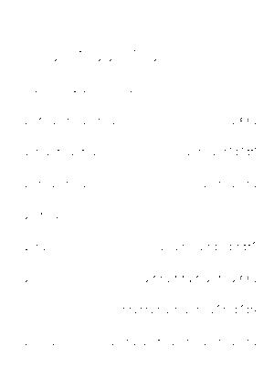 Dgs00304