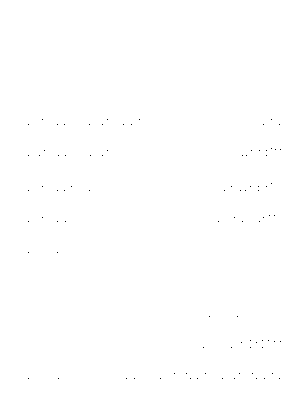 Dgs00305