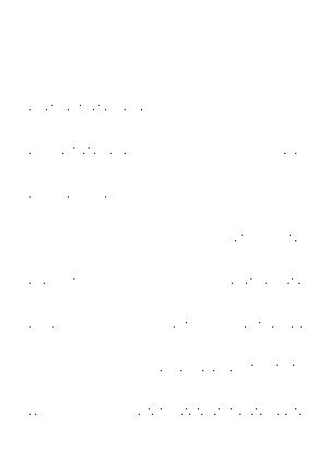 Dgs00306