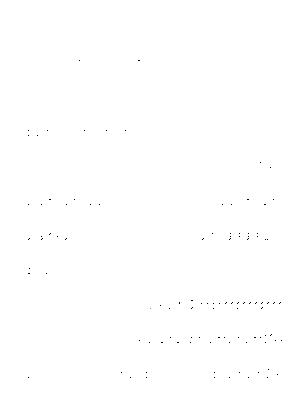 Dgs00307