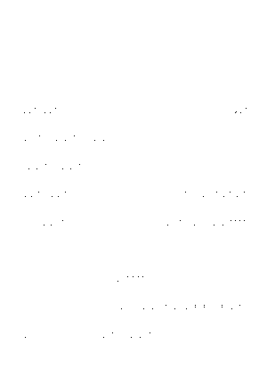 Dgs00308
