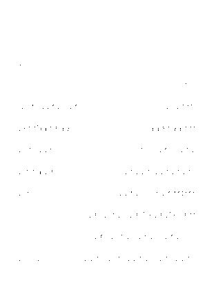 Dgs00310